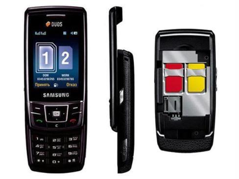 samsung dual sim duos celular