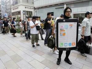 iphone 4 tóquio