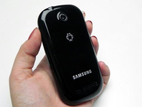 Smartphone Samsung Galaxy 5