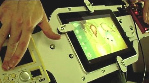 Mantaray iTar: aparelhos utilizados por DJs também podem ser acoplados.