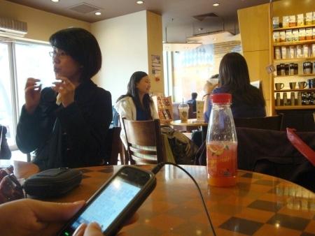 Muitos bares de Pequim oferecem acesso sem fio grátis